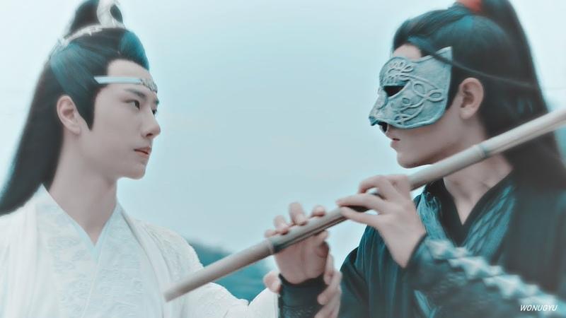 Wei wu xian lan wang ji the untamed MV they don t know about us