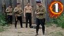 Военный фильм про гулаговские лагеря 1-3 ЧАСТЬ Красный крест Завещание Ленина Русские детективы