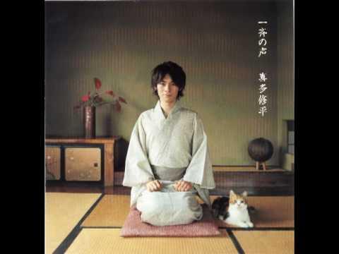 Shuuhei Kita Rain of Mind Audio