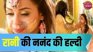 Apna Time Bhi Aayega: Rani's sister-in-law's haldi ceremony