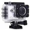 xtreme-sport.ru - Экшн-камеры и аксессуары