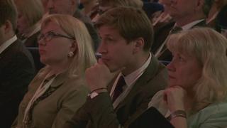 Открывающее пленарное заседание  Форум Сообщество, Архангельск