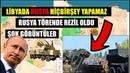 Libya'da Rusya Hiçbir Şey Yapamaz |RUSYA REZİL OLDU ASKERİ TÖREN VE LİBYA'DA SON DURUM 27 HAZİRAN
