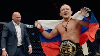 Новые чемпионы UFC 2020 года
