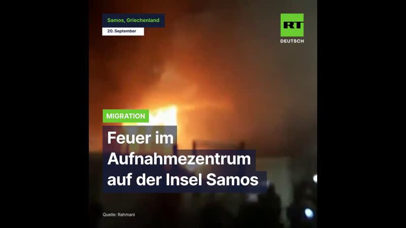 Feuer im Aufnahmezentrum auf der Insel Samos