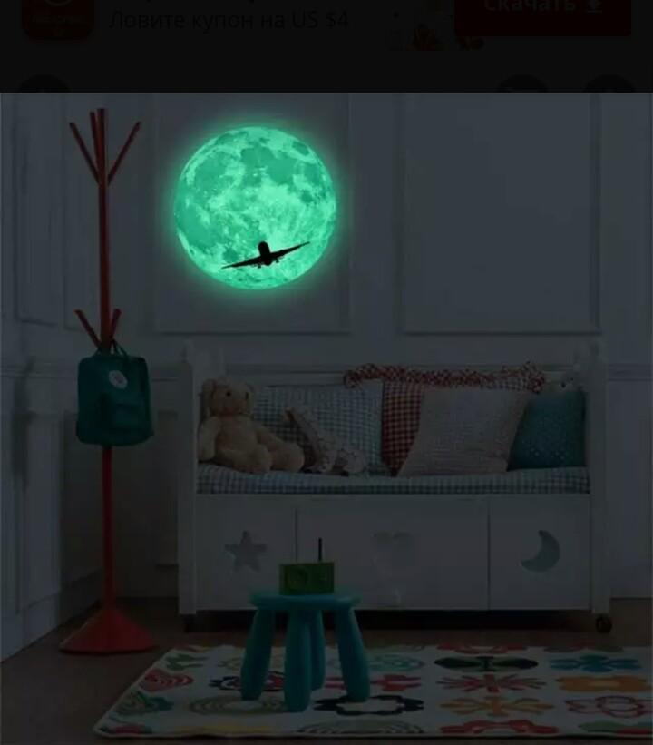 Предлагаю вашему вниманию декор для дома ( стильные и оригинальные настенные часы, бабочки на магните и без, светящиеся звездочки, светящуюся Луну, магниты (зажимы) для штор, фетровые елочные игрушки, сервировочные кольца для салфеток, лепестки роз, наклейки на сантехнику, стиральную машинку, холодильник, стены, наклейки для ванной комнаты и др.