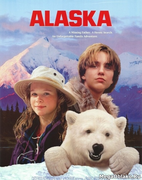 Аляска / Alaska (1996/WEB-DL/WEB-DLRip)