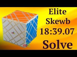 Elite Skewb Solve 18: | UWR