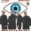 Концерт Пикника в Петропавловске-Камчатском