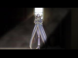«код гиас лелуш воскресший» — дублированный трейлер