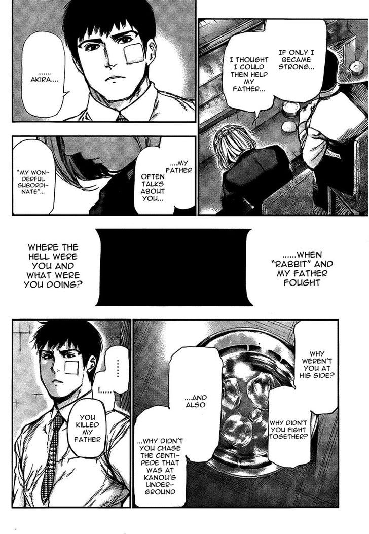 Tokyo Ghoul, Vol. 11 Chapter 110 Hate, image #8