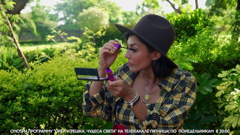 Oriflame и Орел и решка в Килиманджаро The ONE Make up Pro и The ONE Tremendous