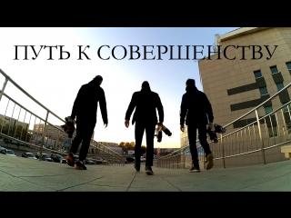 Путь к совершенству / freestyle ice skating