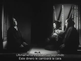 Pandemoniun (Toshio Matsumoto, 1971)