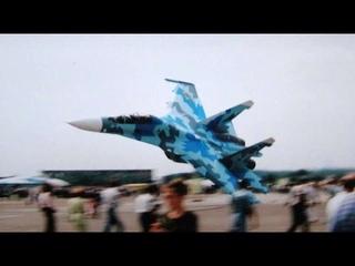 Скниловская трагедия 27 июля 2002 года (Су-27)