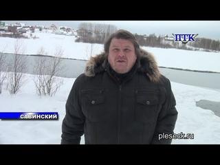 ПТК-Савинский от 16 марта