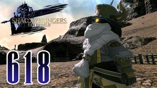 Final Fantasy 14 - SDBS [Deutsch] #618 - Ein hammerharter Zwerg