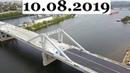 Фрунзенский мост в Самаре ул Шоссейная открытие движения 11 августа