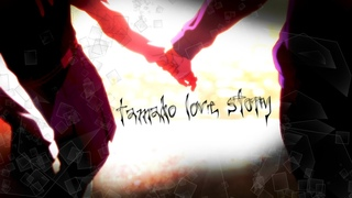 「AMV」Tamako love story ● No limit for love ●