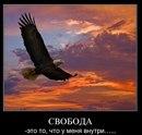 Фотоальбом человека Ольги Якубенко