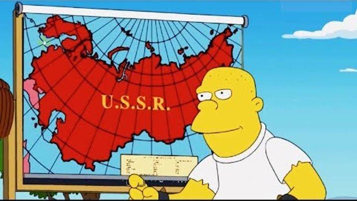 Дата восстановления СССР предсказана в Симпсонах