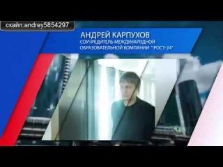 Спикер АйБатлер Андрей Карпухов