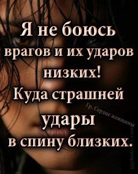армию, картинки с цитатой плюю в лицо врагу православные