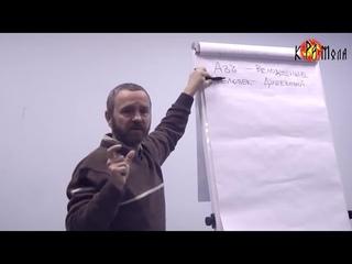 Академик Сергей Данилов. Психическое время. Питер - 2014 г.