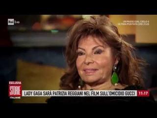 Intervista esclusiva a Patrizia Reggiani, Lady Gucci - Storie italiane 14/11/2019
