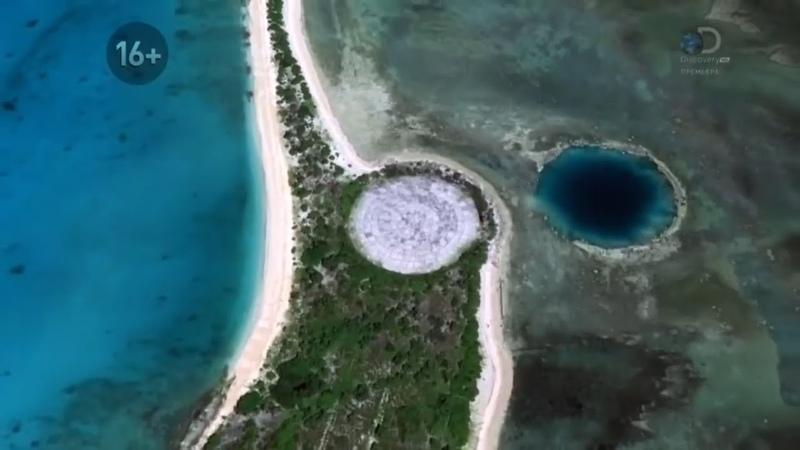 BBC Тайная сторона Вселенной Вся правда про Планеты Загадки Земли