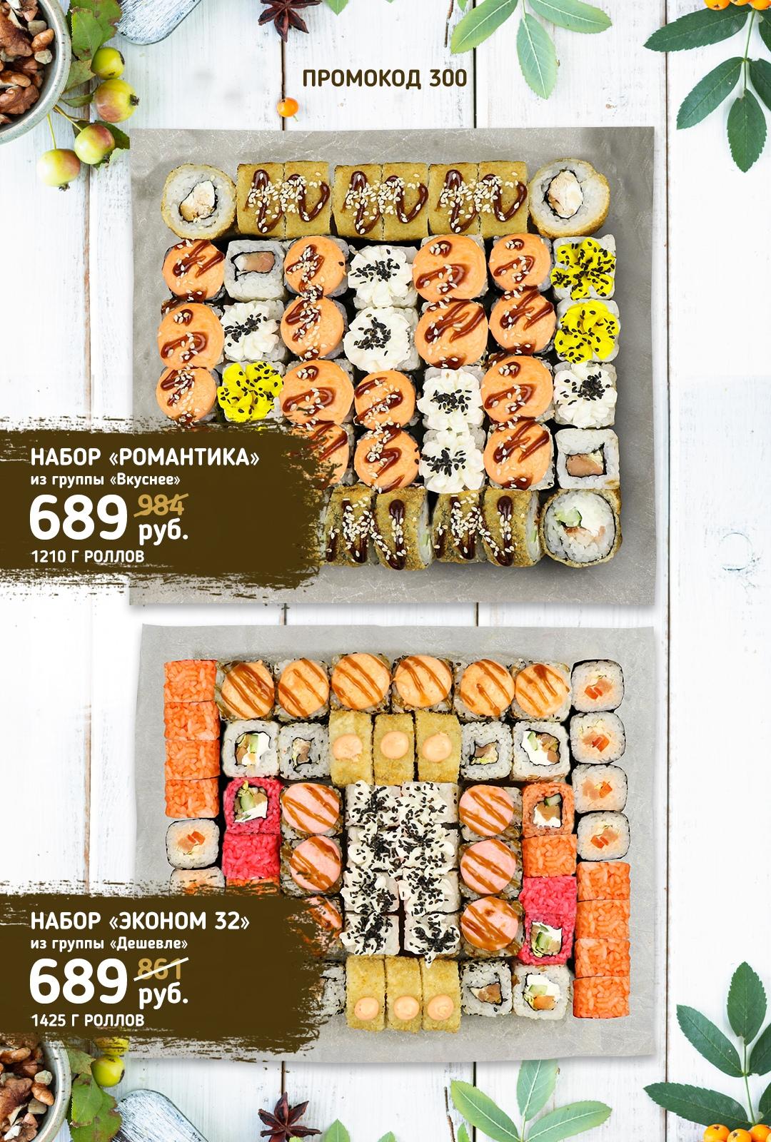 Пиццерия, лапшичная, суши-бар, фастфуд «Радуга вкуса» - Вконтакте