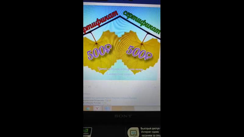 розыгрыш двух сертификатов и билетика в лотерею на спицы🍁🍁🍁