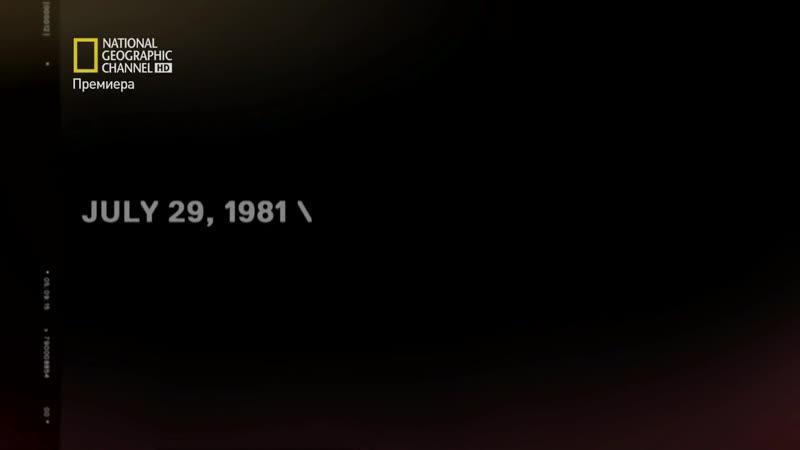 Xdelev National Geographic X Поколението което промени света S01E05