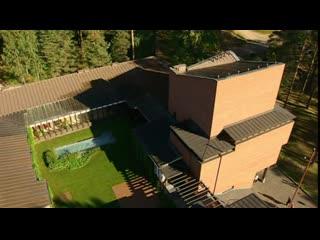 Alvaro Aalto - The Community Center of Saynatsalo Finland