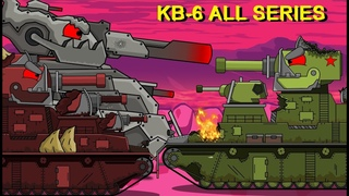 ВСЕ СЕРИИ МЕГА КВ-6 - Мультики про танки