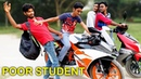 A True Story Of A Poor Student | Very Emotional Story | Sad Story | Educational Video | Desi_Kalakar