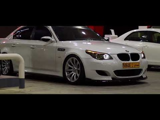 BMW M5 E60 | Car Wash Fantasies.