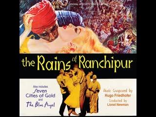 The Rains of Ranchipur (1955)  Lana Turner, Richard Burton, Fred MacMurray