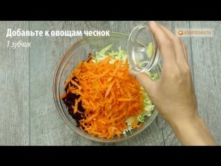 Фитнес-салат Метелка - эффективно очистит ваш организм от всего лишнего! -