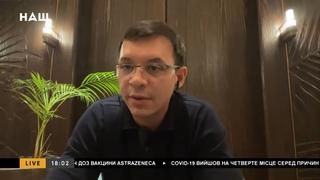 Мураев о Тищенко: Надо быть дебилом, чтоб такое исполнить. НАШ