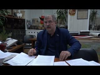 Заявление в правоохранительные органы депутата Рыбинского районного Совета депутатов Барабан Сергея Николаевича