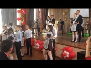Школьный вальс на последний звонок, школа №4. Выпуск 2017