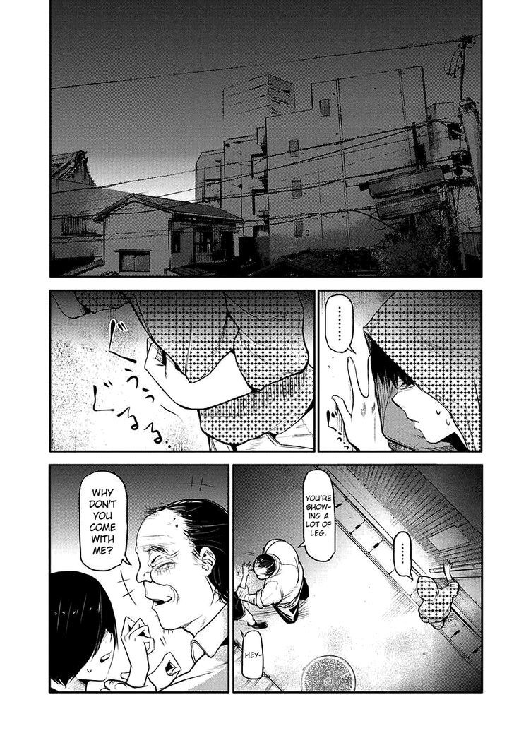 Tokyo Ghoul, Vol.1 Chapter 2 Oddity, image #25