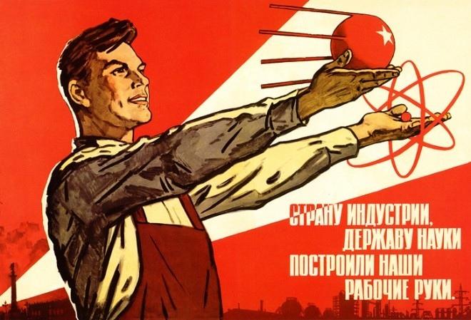 СССР — защитник лженауки