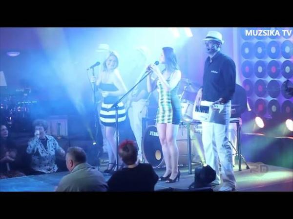 Ala Carte Showband Party Zenekar Esküvői Rendezvény ( koncert Muzsika Tv 2014 )
