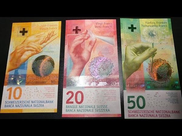 2 Банкноты Швейцарии Лучшие банкноты мира в 2016 и 2017 Banknotes of Switzerland BanknoTime