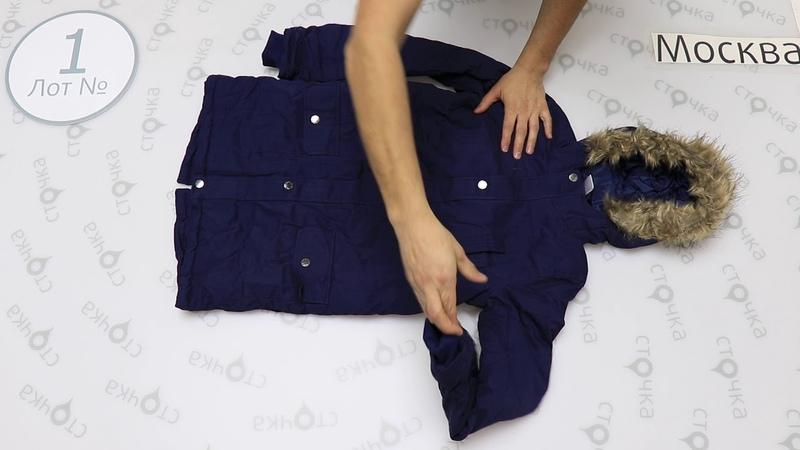 ALDI TEENS PUFFA 9 евро шт сток куртки детские г Москва