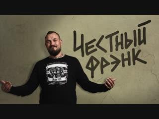 Червиченко о фанатах, дебилах среди футболистов, Барвихе и Федуне