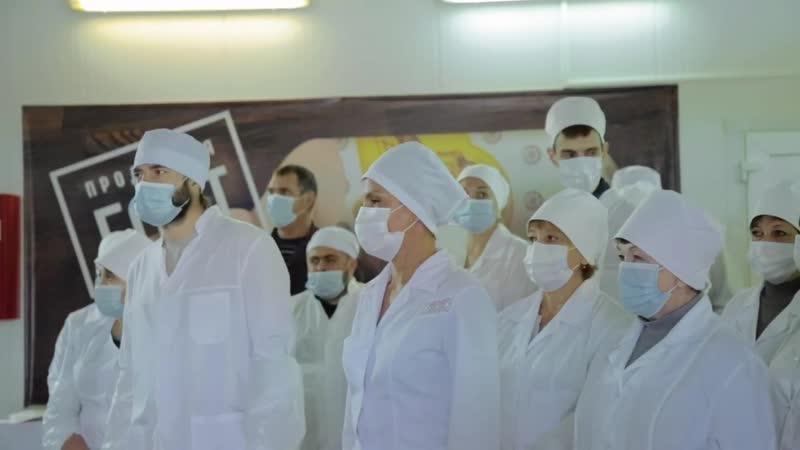 ООО Скопинский мясоперерабатывающий комбинат