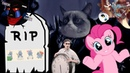 Фикалии Фикбука 21: вежливый автор и клептоманка Пинки Пай | MLP | Undertale |